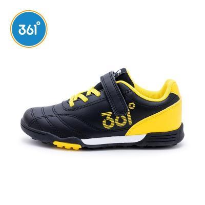 361度兒童足球鞋男童碎釘運動中大童小學生361度童鞋K79420011