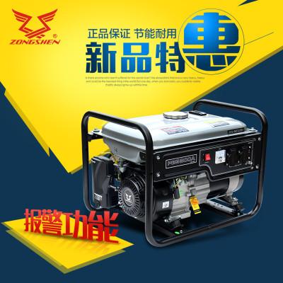 宗申发电机3KW 5KW 7KW 汽油发电机组 小型家用 单相 220v 三相380V 等功率 手启动 电启动 P款