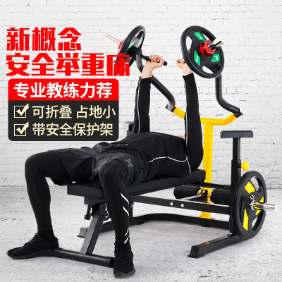 正品睿致舉重床RS600臥推架杠鈴架框式龍門深蹲架多功能商用 健身器材