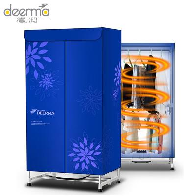 德爾瑪(DEERMA) 干衣機Q7C烘干機干衣殺菌家用速干烘衣機靜音省電風干機Q7C烘衣服干衣架干衣殺菌