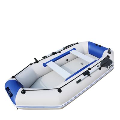 翱毓(aoyu)XP33型加厚橡皮艇 冲锋舟 巡逻船艇 皮划艇 气垫船 充气船 钓鱼船 3.3米6-7人拉丝款