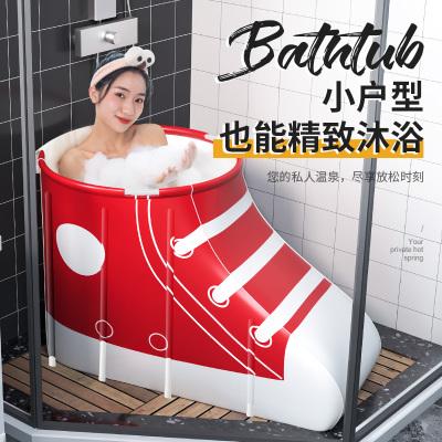 加大號泡澡桶大人折疊洗澡浴盆納麗雅家用神器沐浴成人全身汗蒸熏蒸浴缸