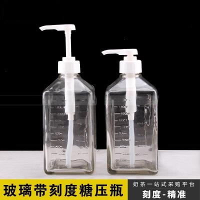 玻璃糖压瓶果糖压器果汁定量器手压式果糖机糖压器8cc_10cc 10cc+糖压瓶子