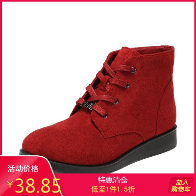 SHOEBOX/鞋柜馬丁靴復古英倫風冬季平底冬季短靴子女1117505291