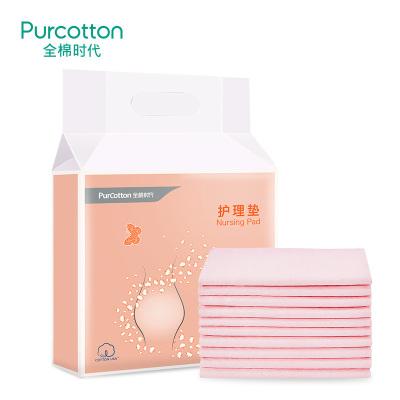 全棉時代產褥墊產后護理墊專用一次性床單防水護墊成人隔尿墊 孕婦袋裝護理墊60g/60x60cm,10片/袋