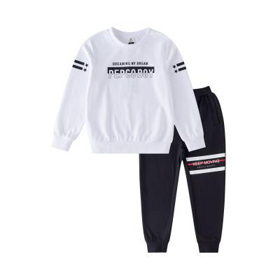 小猪班纳童装男童秋冬套装儿童长袖t恤运动长裤中大童两件套纯棉