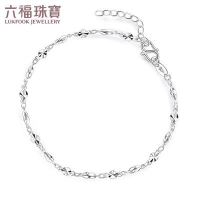 六福珠宝Pt950铂金手链女白金手链花朵杨桃扭片链计价 L05TBPB0003
