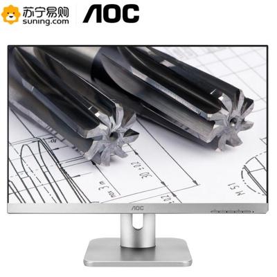 AOC X23E1/BS 22.5英寸 AH-IPS屏 微边框 16:10 不闪屏护眼 家用办公电脑液晶显示器 支持壁挂