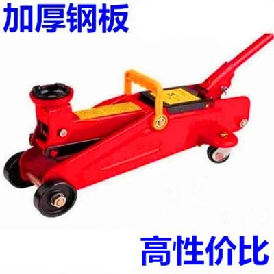 車用2噸臥式千斤頂汽車轎車小車液壓2T3T手動車載換輪胎工具 加強加高+工具盒+扳手