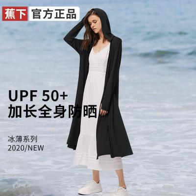 蕉下長款防曬衣女戶外海邊 防紫外線開衫透氣皮膚防曬服