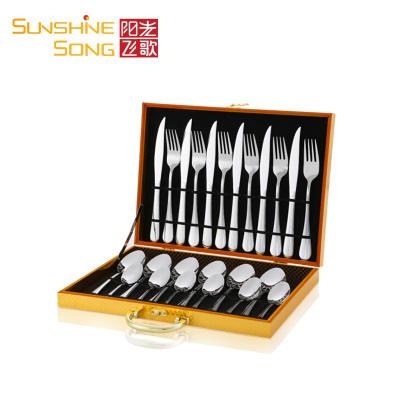 SUNSHINE SONG брэндийн халбага сэрээ хутганы багц /24ш/ алтлаг шар өнгө