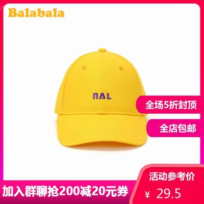 巴拉巴拉兒童帽子韓版鴨舌帽百搭遮陽帽男童女童棒球帽學生時尚帽