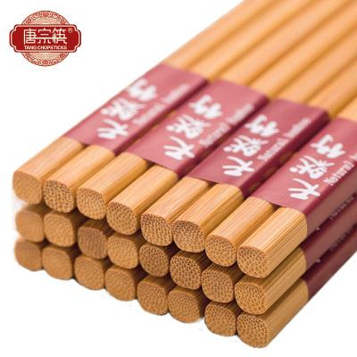 唐宗筷 竹雕刻 天然竹筷子 碳化竹筷 不易发霉 餐具套装12双装 A155