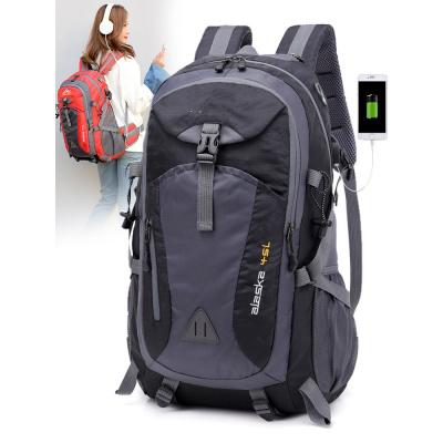 登山轻便背包旅行背包男士大容量旅游轻便双肩包休闲书包女户外运动防水登山包