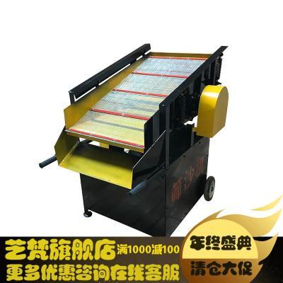震动式筛沙机全自动震动砂石粮食药材筛选机筛分离设备