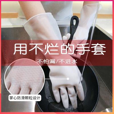 【2雙裝】耐用橡硅膠皮神器耐用型衣服手套洗刷碗手套女家務 防水 手套 防切耐用
