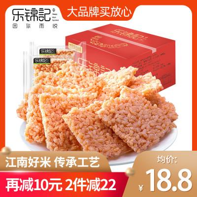 【樂錦記】 糯米鍋巴1000g整箱麻辣味整箱 膨化食品 休閑零食零嘴小吃禮盒