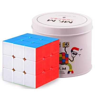 圣手7233A 磁先生三階禮盒裝 專業比賽專用3階魔方磁力定位版 兒童小孩益智玩具減壓魔方 彩色