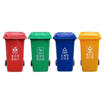 【規格:240L】分類垃圾桶廚余戶外塑料環衛小區室外拉圾筒大號帶蓋