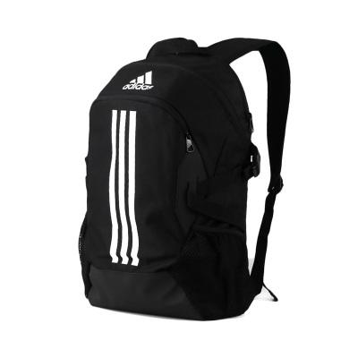 阿迪达斯学生书包男女包2020新款电脑包旅行包运动双肩背包FI7968