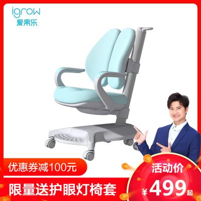愛果樂兒童學習椅學生靠背座椅坐姿矯正椅升降家用轉椅書桌寫字椅