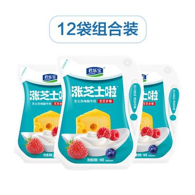 君樂寶 漲芝士啦芝芝多莓風味低溫酸奶酸牛奶180g*12袋