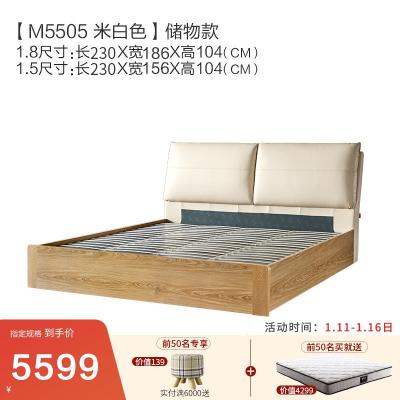 顾家家居KUKA 现代简约真皮软包双人床储物床卧室软床B859