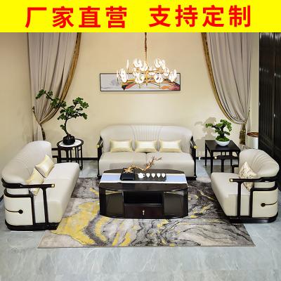 邁菲詩新中式沙發 全實木組合家具 客廳現代中式 木質 皮沙發輕奢中國風