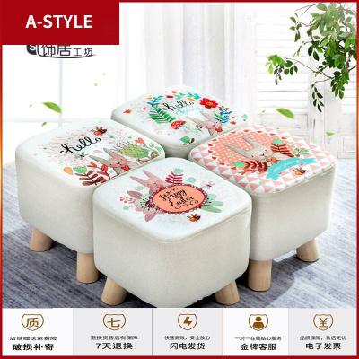 蘇寧放心購實木小凳子布藝矮凳可愛板凳創意客廳茶幾凳沙凳家用成人換鞋凳A-STYLE