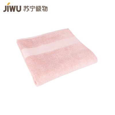 JIWU брэндийн баннины алчуур 75*150CM ягаан