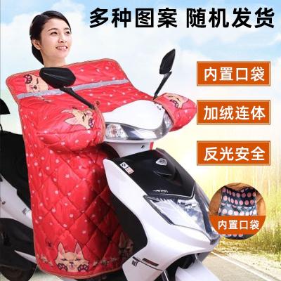 淘尔杰TAOERJ电动车挡风被冬季保暖加绒加厚防雨踏板摩托车冬季挡风罩护具