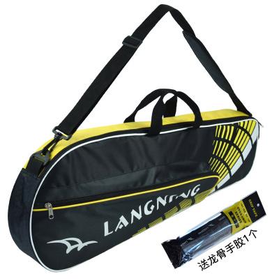 朗寧 羽毛球包3支裝背包 男女款多功能大容量運動單肩拍包