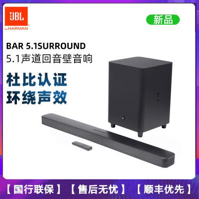 JBL Bar 5.1Surround回音壁音箱 5.1家用電視音響 無線藍牙客廳家庭影院無線低音炮套裝