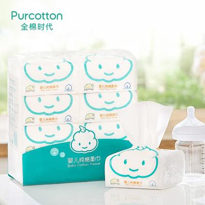 全棉时代 棉柔巾婴儿干湿两用面巾纸宝宝湿纸巾11*20cm 100抽/包*8 包