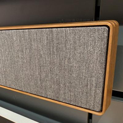 B&O BeoSound Stage电视音箱家庭影院Soundbar扬声器家用蓝牙音响 烟熏橡木边框