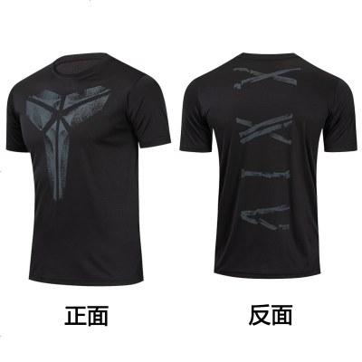 定制 科比歐文庫里籃球短袖T恤男訓練服寬松速干元圓領學生籃球衣服潮
