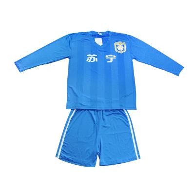 江蘇蘇寧俱樂部兒童版球迷服長袖套裝(上衣+短褲)(萊卡)