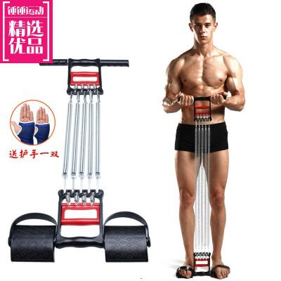 多功能弹簧扩胸器仰卧起坐拉力器臂力器男士胸肌训练器材健身