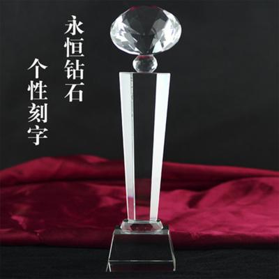 授權牌訂做刻字水晶獎杯榮譽頒獎 定制定做鉆石獎杯創意紀念品 小號