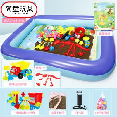 简童儿童决明子玩具沙池充气沙滩池套装宝宝家用室内男孩沙土玩沙子