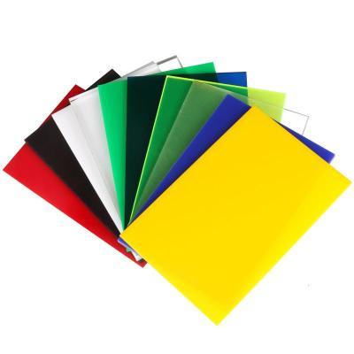 彩色亞克力板有機玻璃定制廣告牌A4卡展示盒diy手工材料塑料板 透明定制