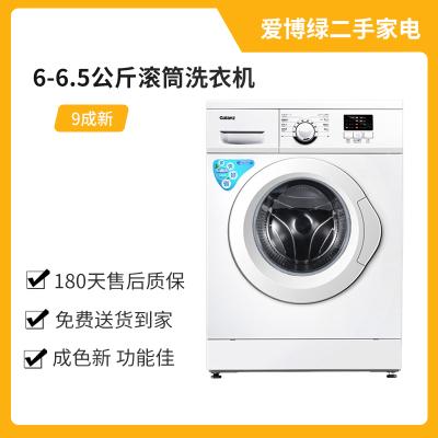 【9新】滚筒洗衣机 6公斤 6.5公斤 二手洗衣机 全自动家用洗衣机 宿舍 租房小型洗衣机