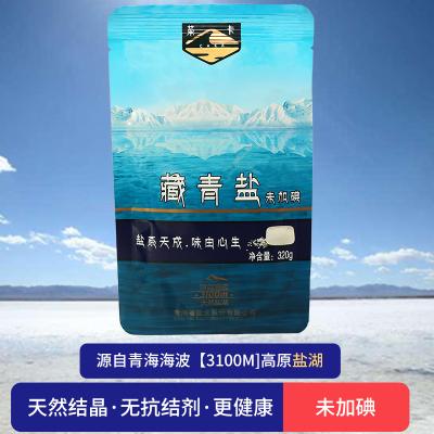 茶卡藏青鹽單包320g無碘鹽不加抗結劑茶卡湖鹽自然結晶無任何添加自營食用鹽湖鹽未加碘