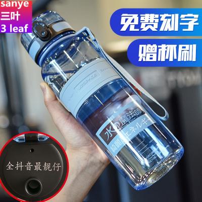 【新春特卖】大容量水杯运动便携夏天1000ml男女学生户外健身水壶防摔塑料杯子迈诗蒙