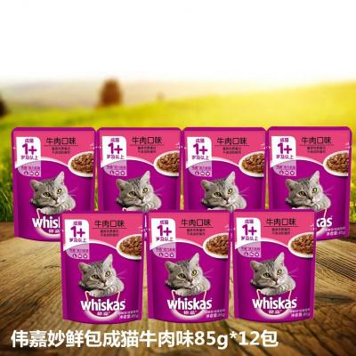 偉嘉寵物樂成貓幼貓妙鮮包85g*12袋貓咪零食貓罐頭濕糧包軟貓糧 偉嘉牌牛肉味(成貓)*12包