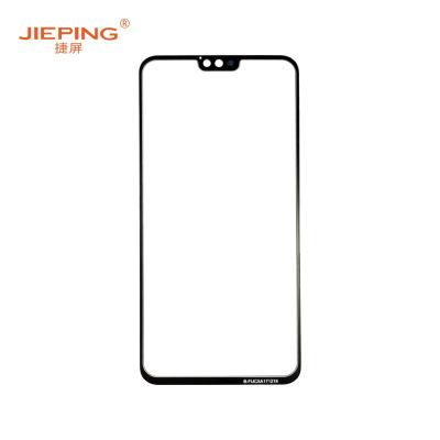 捷屏(JIEPING)適用于華為榮耀8x蓋板 手機外屏維修更換 黑色(不含稅)