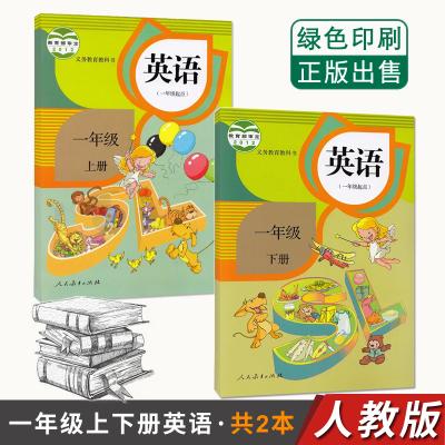 人教版新起點小學一年級上下冊SL英語課本教材教科書全套2本1上下