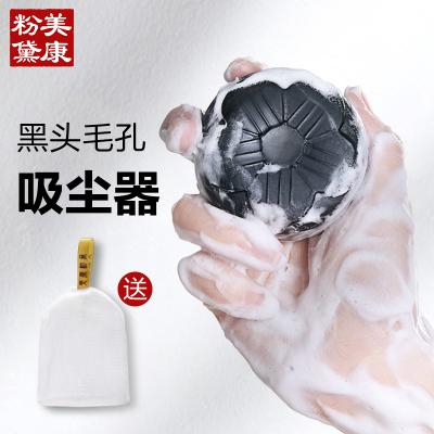 美康粉黛(MEIKING)黑茶潔顏手工皂潔面皂除螨皂 深層清潔去黑頭螨蟲精油潔面香皂控油洗臉潔面