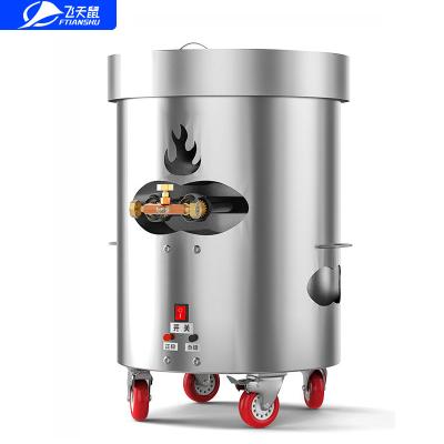 飞天鼠(FTIANSHU) 炒板栗机炒货机商用炒花生炒瓜子糖炒栗子机25型立式燃气