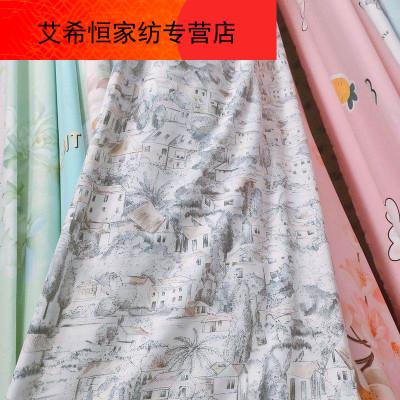 顧致 人造棉舒香綢綿綢布料嬰兒幼兒園兒童夏涼被單夾被空調被面寬160